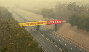 Daily Briefing: Beijing imposes new partial lockdown