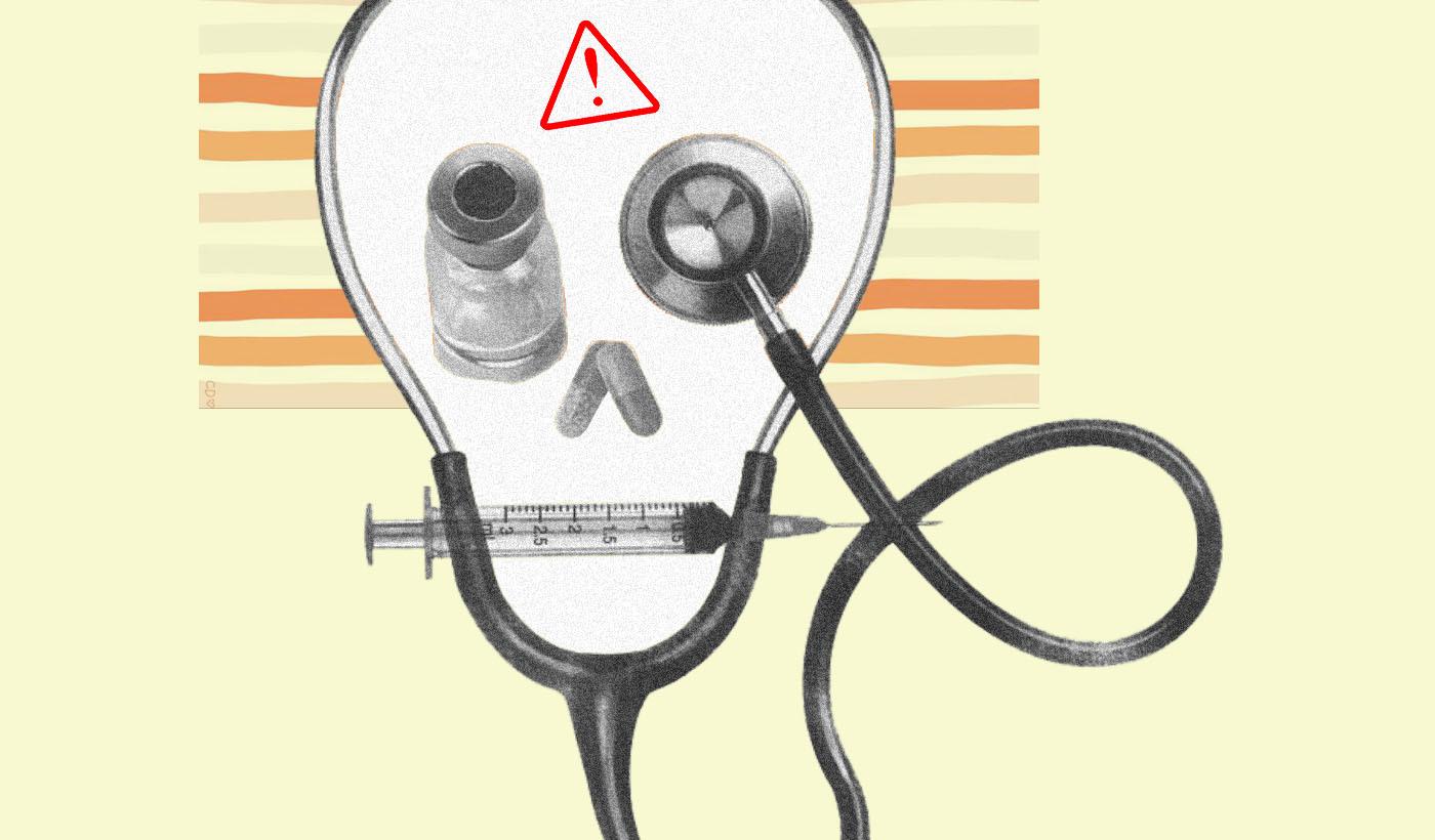 Health regulation: Reducing medical errors in Nigeria